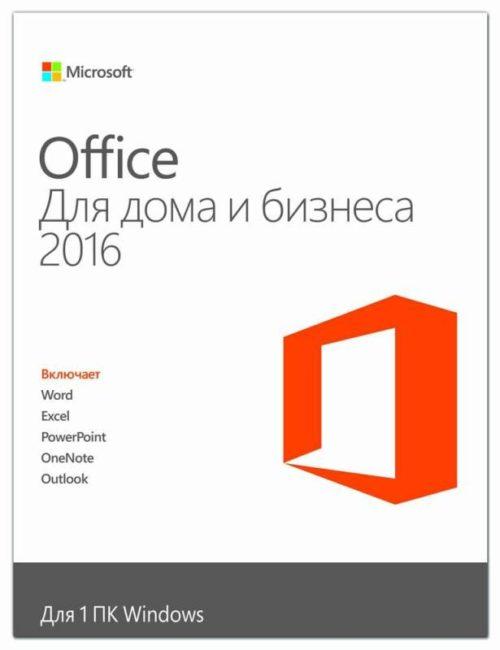 16 office HB