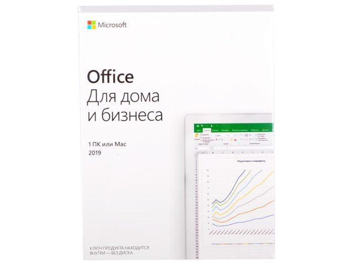 19 office HB
